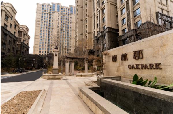 想在北京有个家!?就该是这里——橡林郡