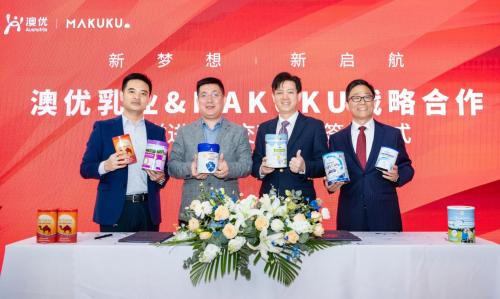 奥友和马库库麦洪毓达成战略合作 以促进奥兹农场推出社会新零售