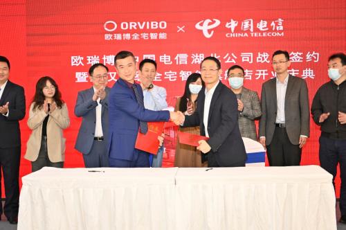 欧瑞博智能家居与中国电信湖北公司签署战略合作 开启5G智慧新生活