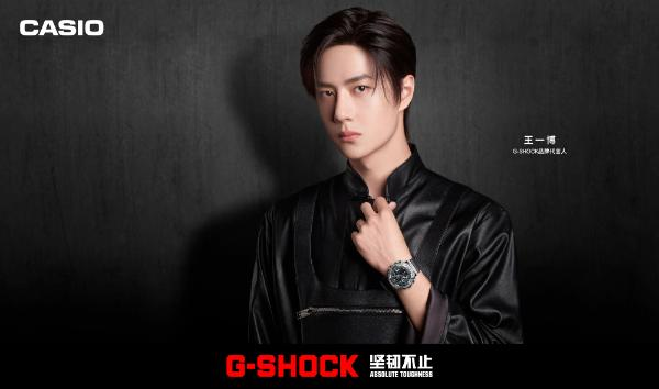 韧性不限 尽力而为!G-SHOCK正式宣布易博为品牌代言人