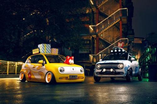 全球首个粉丝共创网红展台,欧拉三款重磅车型上海车展首发