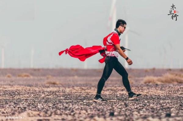 木兰行 第一届女性戈壁体验赛 为自己勇敢的走一次