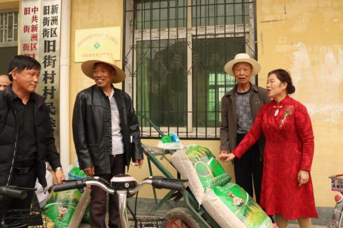 火蝠电商 为乡村振兴点赞,助农春风行动
