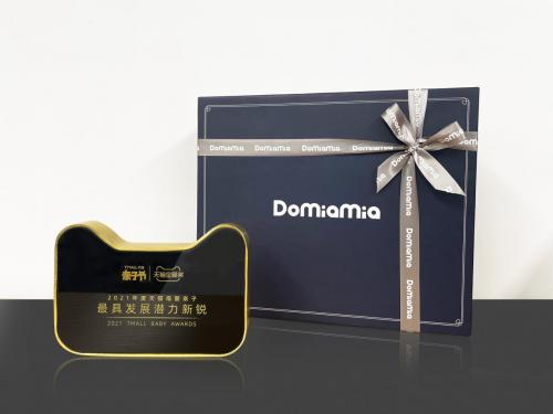 2021年度天猫金婴奖公布,Domiamia一举斩获年度最具发展潜力新锐