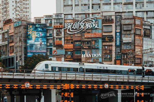 "HAYDON黑洞 X 深圳文和友""王炸""概念店即将开幕 神秘「地下城」等你打卡!"