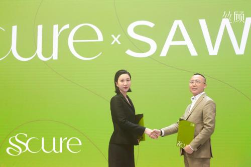 入局五星级头皮护理——SScure丝顾「治愈再生长」品牌意识发布