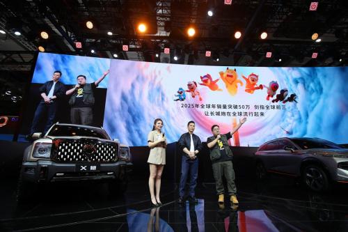 甄子丹携手陆上最强长城皮卡航母战队 燃爆2021上海车展