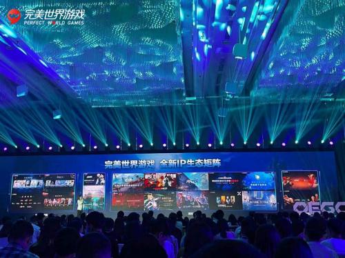 完美世界游戏邓佩:融汇平台优势,以品质为核心构建游戏IP新生态