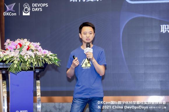 平安通金融云-E敏捷DevOps平台亮相DevOpsDays峰会