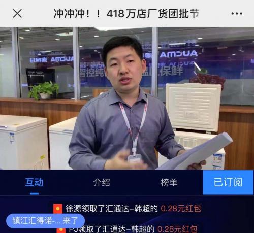 """""""铁军""""服务搭载产业互联网效能 汇通达418助乡镇店直批 """"厂货"""""""