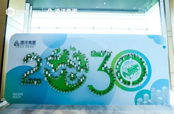 三星中央空调携手远洋集团迈向绿色发展新征程