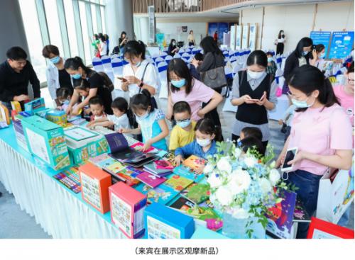 盖世童书新产品亮相第六届绘本节