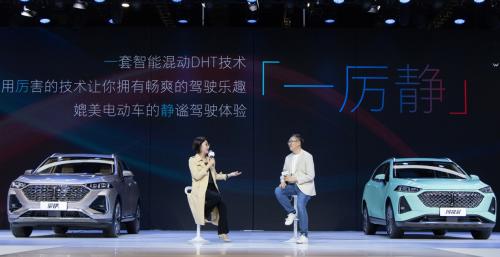 上海车展首次亮相就圈粉无数 WEY玛奇朵的存在感从何而来?