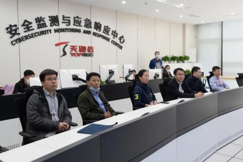 国家工信安全中心主任赵岩带队到访天融信,共论安全合作新模式
