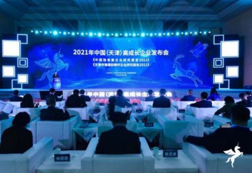 聚豪科技连续三年被评为2020中国独角兽企业