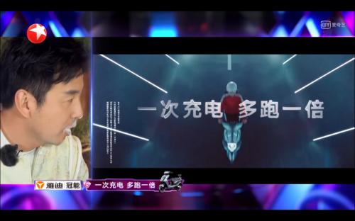 """《极限挑战》""""诸神之战""""!雅迪冠能2.0系列助力邓紫棋""""封神"""""""