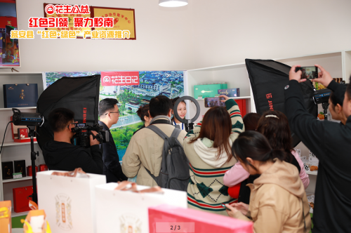 广州海珠和贵州瓮安共同成立东西部协作数字中心 ——对口帮扶促进西部后发崛起