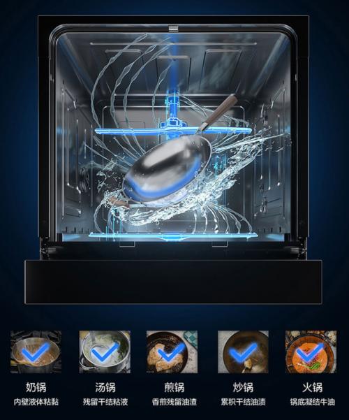 能洗锅还能甩锅,老板电器旗舰新品WB780D震撼上市!