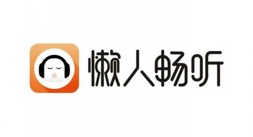 MAU历史性破亿:腾讯音乐长音频赛道成绩显著 持续加码推出懒人畅听