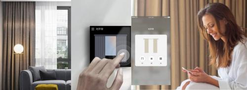 欧瑞博独家中标北京和悦华玺智慧洋房项目 引领京城科技住宅新风向