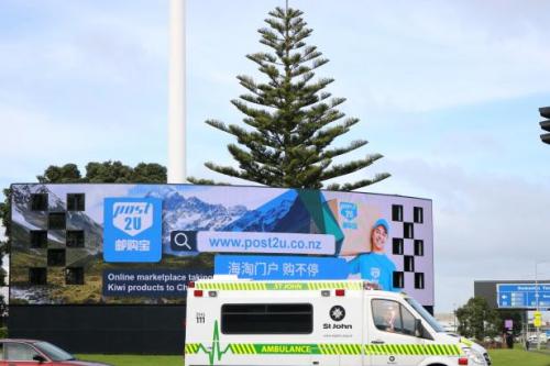 新西兰最大规模海淘网Post2u邮购宝,跨境而来,无忧享购!