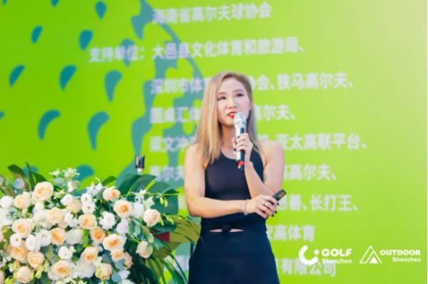 帷幕开启 ∣ 2021深圳体育消费节首发重磅活动,深圳国际户外运动博览会隆重上演