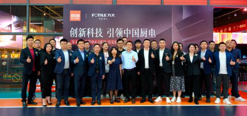 百安居携手方太共同实践:以科技创新 引领中国厨电