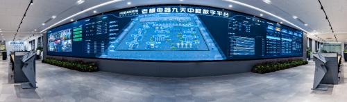 """老板电器""""中国新厨房计划""""2.0发布,全品类全系产品更新迭代"""