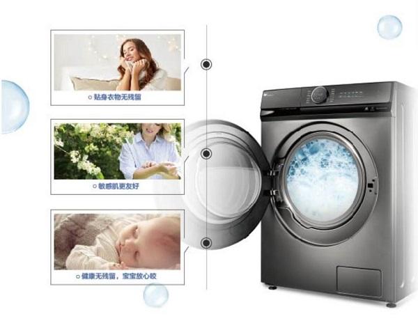 """搭载冷水洗涤技术 小天鹅洗衣机让健身爱好者""""满血""""上阵"""