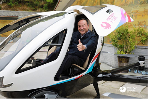 50万元的载人智能无人机来了!你想坐吗?