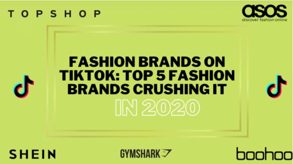 """TikTok与快时尚""""联姻"""",中国品牌走红海外市场"""