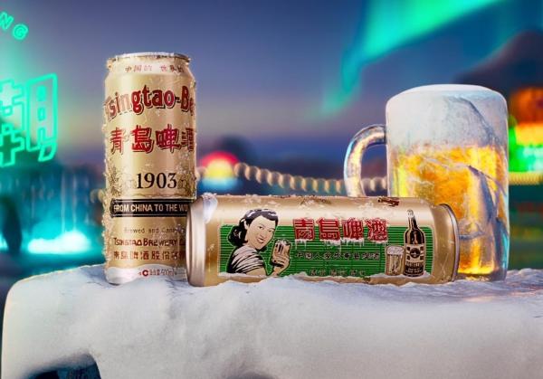 以冰雪为媒 为冬奥助威,青岛啤酒冰雪国潮欢聚吧重磅开启