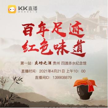 """米络星集团董事长刘琼荣获""""杭州市优秀企业家""""奖项"""