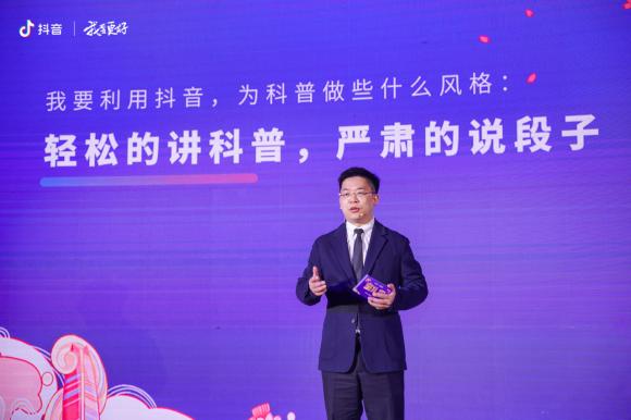 武汉外科专家在抖音科普获赞400万,有人因为他15秒视频千里求医