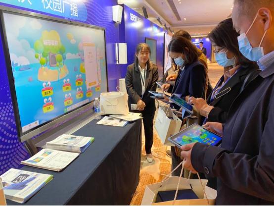 希沃2021年全国巡展走进温州,共建新时代教学新常态