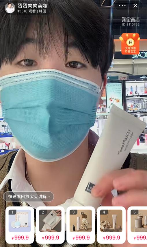 """韩国全新神经酰胺护肤品牌"""" My Skin Solus""""正式登陆中国市场"""