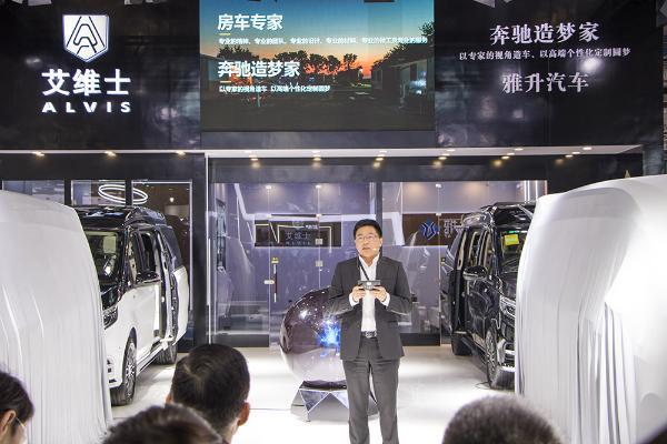 雅升全新商务车御鉴2021上海车展正式上市