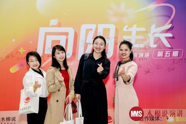 家庭教育决定孩子的未来 | 木棉说演讲深圳站