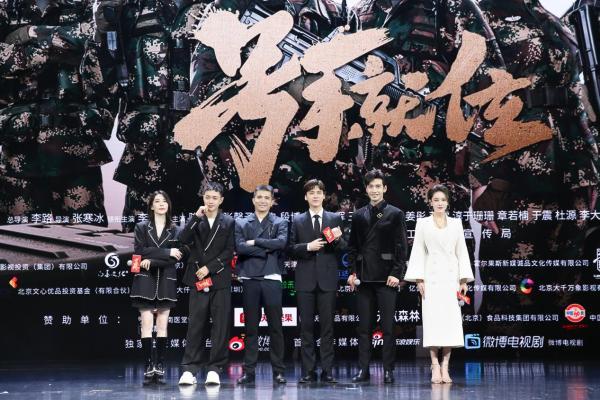 大仟影业联合出品中国首部火箭军题材电视剧《号手就位》