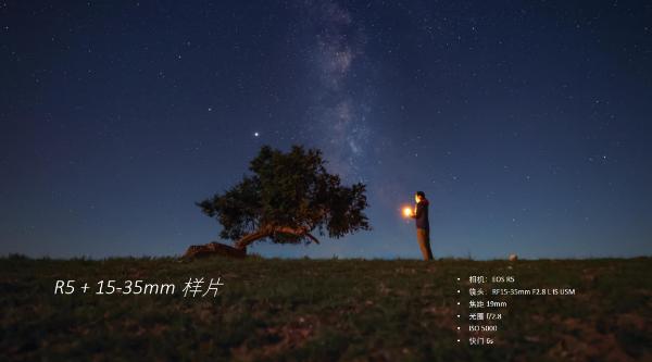 第二季【蜂鸟大师直播课】神秘星空轻松捕捉 摄影师@Papajames 的佳能RF镜头之选