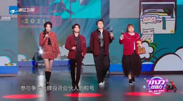 王牌对王牌6:王牌导演贾玲VS王牌座驾小刀,谁更受宠?