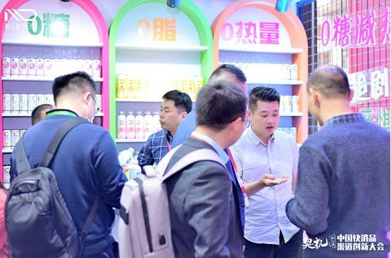 """0糖饮料新价值倡导品牌""""CELSIUS燃力士""""亮相中国快消品大会,可以满足消费者的美食、一旦落地,</div><p class="""