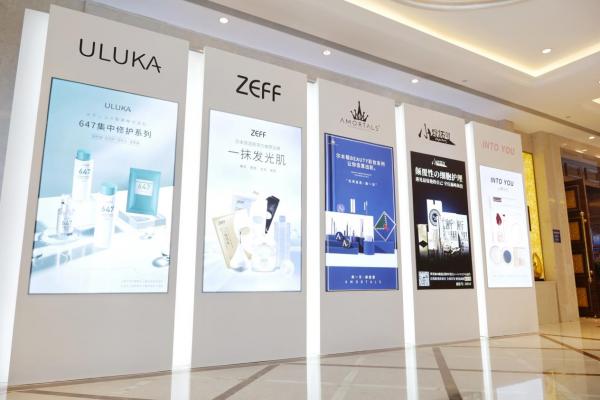 新锐品牌尔木萄荣获2020淘美妆商友会年度盛典最具影响力品牌