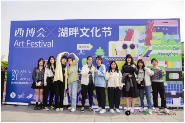 西博会X湖畔文化节这个周末在in77启动