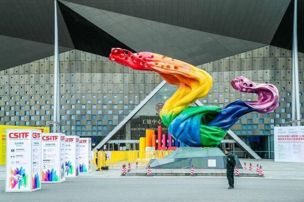 """""""大数据人工智能""""创新应用 """"城市感""""亮相第八届上海国际贸易博览会"""