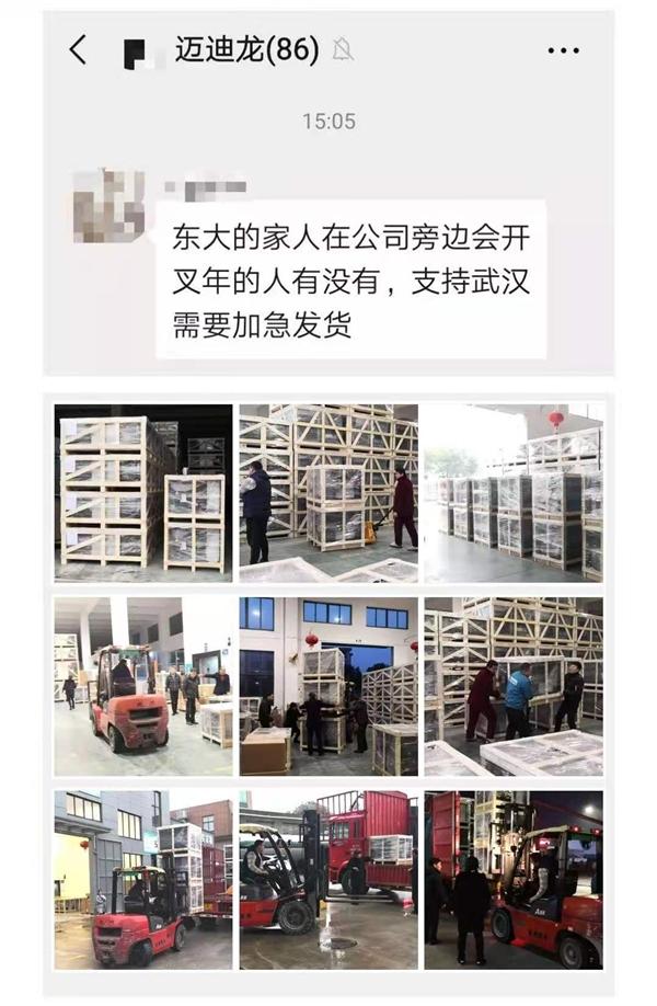 迈迪龙新风董事长邵安春:为全国人民呼吸新鲜健康空气而努力!
