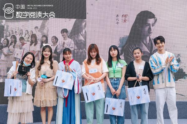 中国数字阅读大会文化创意展成功举办 中国移动咪咕打造新形态社交阅读空间