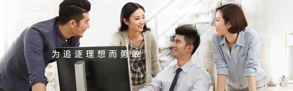 Moka x 老板电器:招聘周期缩短30%,老板电器的招聘方法与秘诀