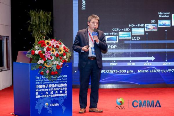 最早投入研发,最早实现量产,TCL拥有全球最全Mini LED产品矩阵