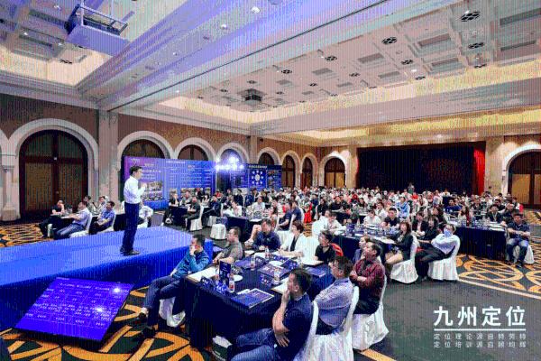 近200位企业家齐聚顾均辉战略定位实操课堂,探讨中国品牌振兴之道